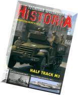 Technika Wojskowa Historia - Numer Specjalny 2014-05 (17)