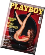 Playboy Russia - October 2014