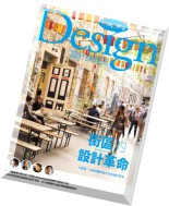 Shopping Design Magazine - October 2014