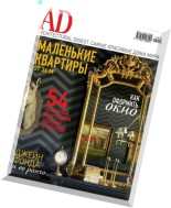 AD Architectural Digest Russia - October 2014