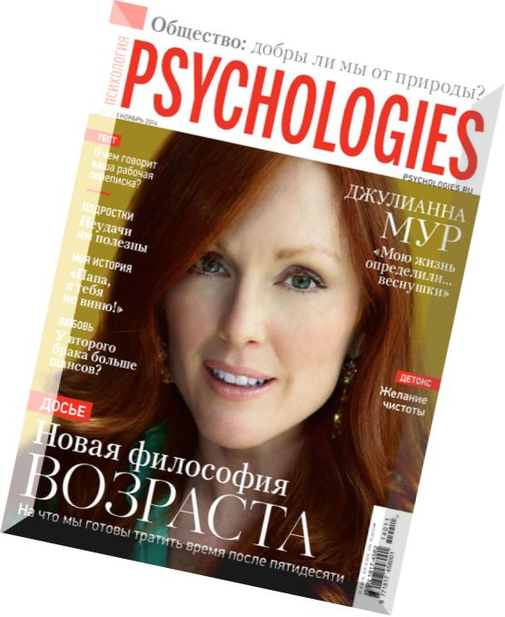Serial dating psychology