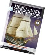 Battleship Twelve Apostles, Issue 84, Octobre 2014