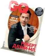 GQ Russia - November 2014