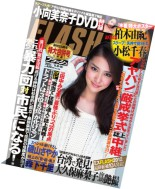 Flash Magazine 2011 - N 1166