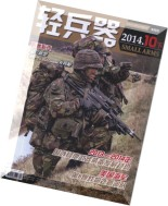 Small Arms - October 2014 (N 10.2)