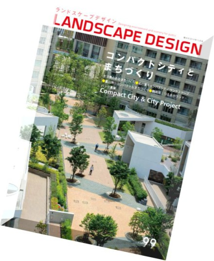 Download landscape design magazine n 99 pdf magazine for Garten design magazin