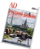 AD Architectural Digest Russia - November 2014