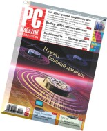 PC Magazine Russia - October 2014