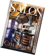 Salon Interior Russia - November 2014
