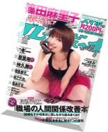 Weekly Playboy N 22, 2012