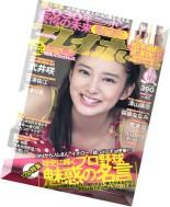 Weekly Playboy N 43, 2012