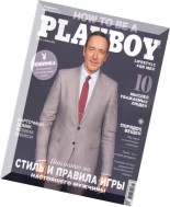 Playboy Ukraine - Special Issue Fall 2014