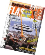 Flash Magazine 2011 - N 1144