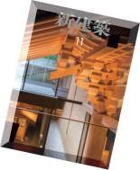 Shinkenchiku Magazine - November 2014