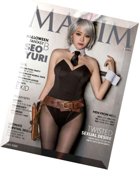 Maxim Korea 2014 Pdf