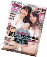 Weekly Playboy N 42, 2012
