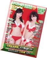 Weekly Playboy - 9 December 2014