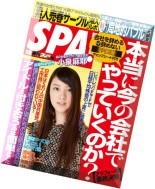 Weekly SPA! - 18 November 2014