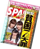 Weekly SPA! - 4-11 November 2014