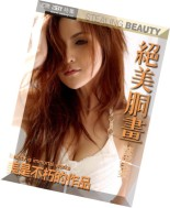 USEXY Special Edition - Issue 153, 2014