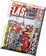 Flash Magazine 2011 - N 1138