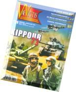 Vae Victis 2001-07-08 (39)