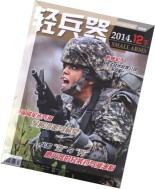 Small Arms - December 2014 (N 12.2)