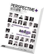 Perspective+ Magazine Yearbook 2015