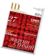 ID. Interior Design Ukraine N 62 - December 2014 - January 2015