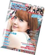 Weekly Playboy N 33, 2012