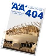 AA L'architecture d'aujourd'hui - Issue 404, Decembre 2014