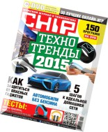 Chip Russia - January 2015