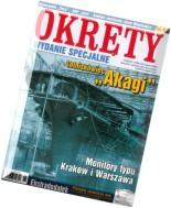 Okrety Wydanie Specjalne N 8, 2014-04