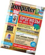 Computer Build Russia - December 2014