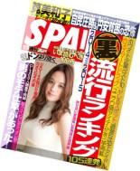Weekly SPA! - 23 December 2014