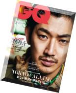 GQ Japan - February 2015