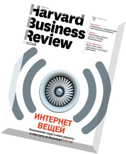 harvard business review magazine pdf free