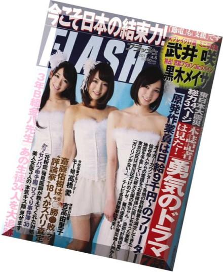 save flash magazine to pdf
