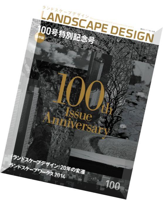 Download Landscape Design Magazine N 100 February 2015