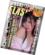 Flash Magazine 2011 - N 1168