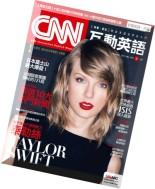 CNN Taiwan - February 2015