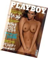 Playboy Serbia - November 2010