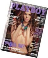 Playboy Ukraine - March 2012