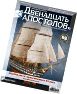 Battleship Twelve Apostles, Issue 98, January 2015