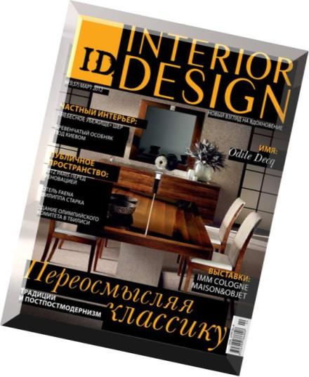 download id interior design march 2012 pdf magazine. Black Bedroom Furniture Sets. Home Design Ideas