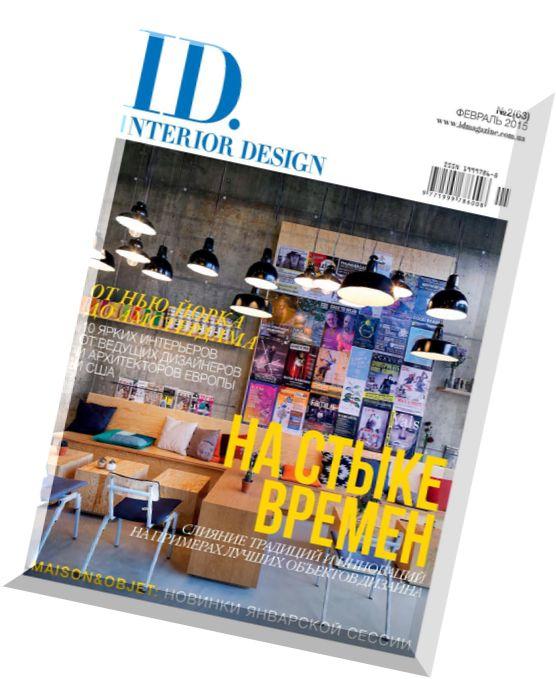 download id interior design ukraine n 63 february 2015 pdf magazine. Black Bedroom Furniture Sets. Home Design Ideas