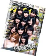 Weekly Playboy N 47, 2012