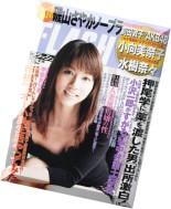 Flash Magazine 2011 - N 1130
