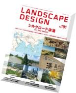 Landscape Design Magazine N 101, April 2015
