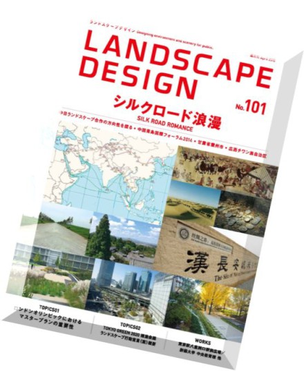 Download landscape design magazine n 101 april 2015 pdf for Garden design subscription